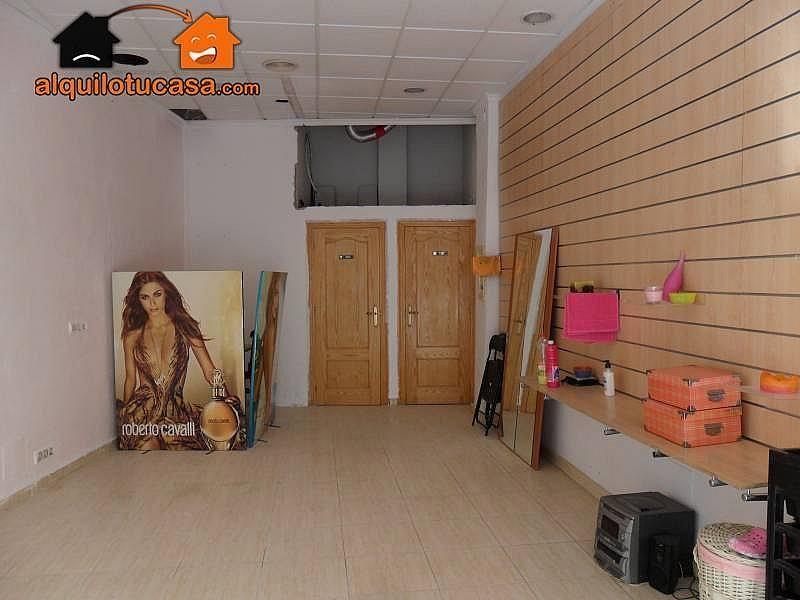 Foto - Local comercial en alquiler en Alcantarilla - 281001654