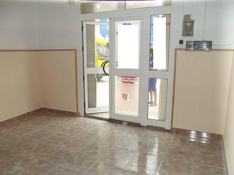Foto - Local comercial en alquiler en El Carmen en Murcia - 224068047