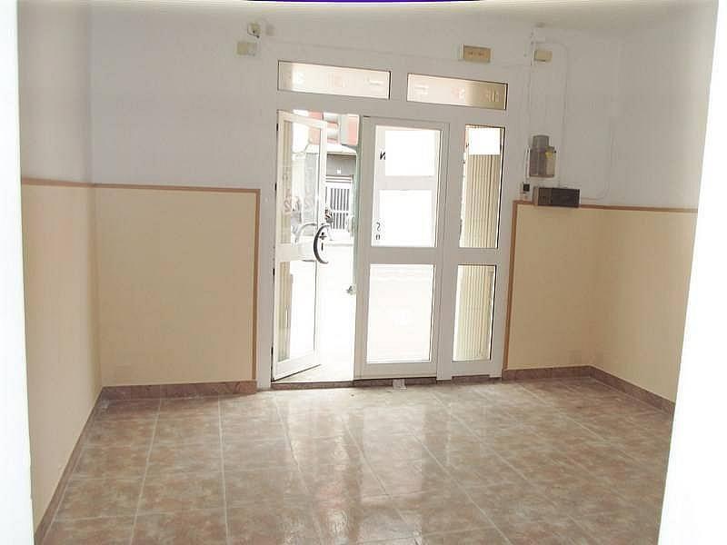 Foto - Local comercial en alquiler en El Carmen en Murcia - 224068062