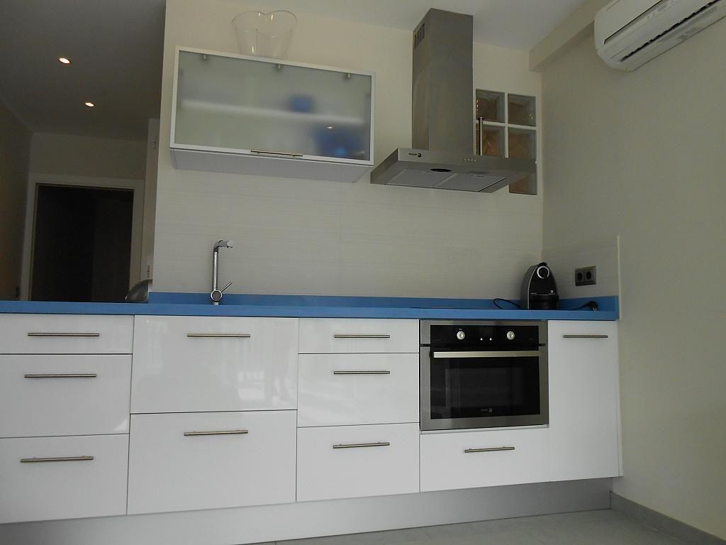 Apartamento en venta en Horta de santa maria en Cambrils - 138712626