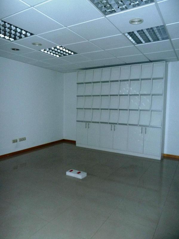 Oficina en alquiler en calle Enrique Dequidt Hevia, Ensanche en Coruña (A) - 358864689