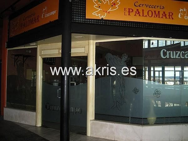 Local - Local comercial en alquiler en Toledo - 389649856