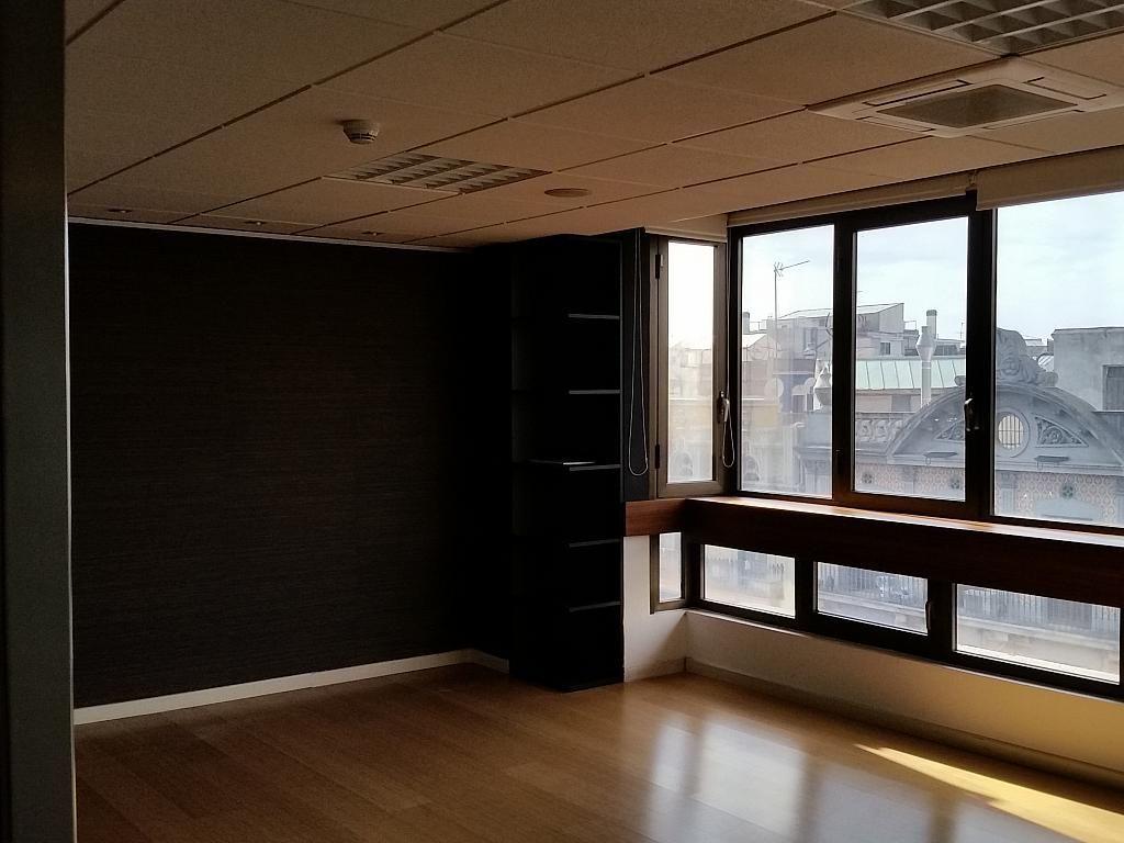 Oficina en alquiler en calle Aribau, Eixample esquerra en Barcelona - 413769484