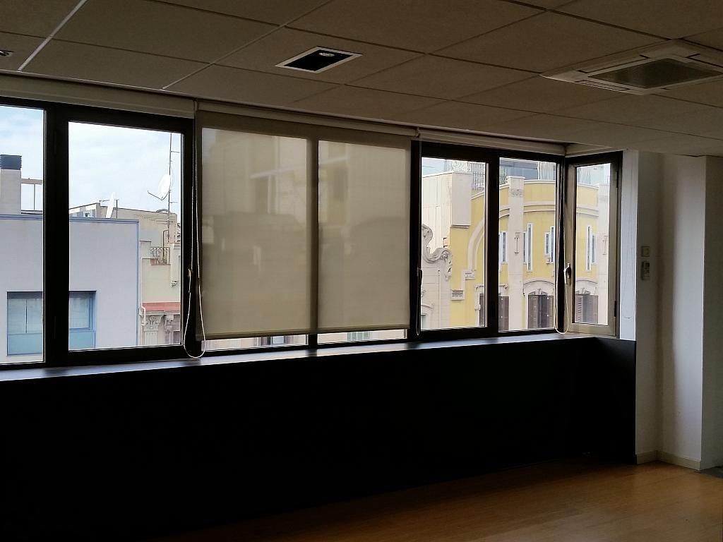 Oficina en alquiler en calle Aribau, Eixample esquerra en Barcelona - 413769491