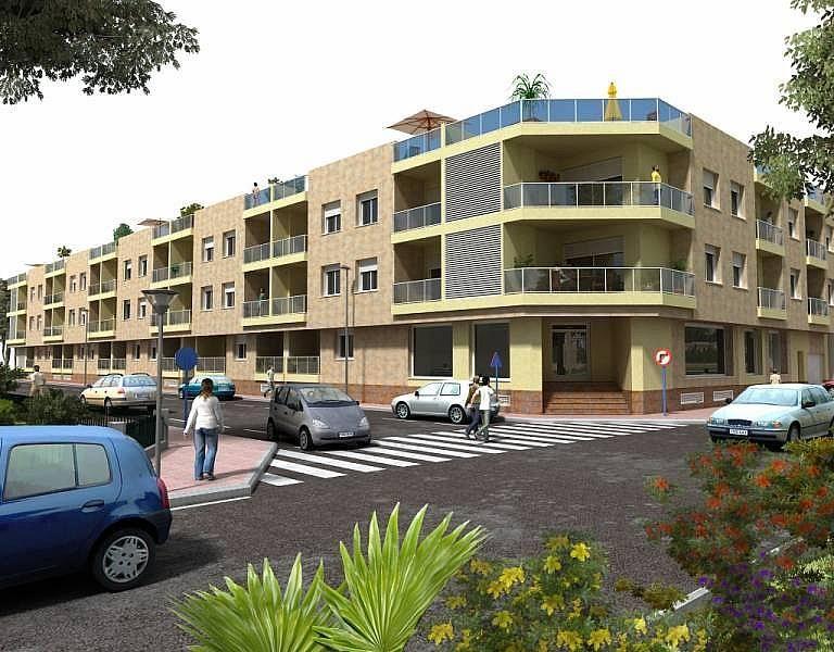 Foto - Apartamento en venta en calle Centro de Bigastro, Bigastro - 264989392