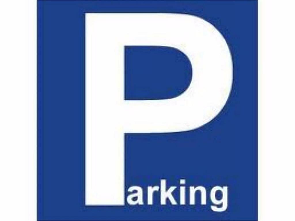 Parking en alquiler en calle Francisco Largo Caballero, Culleredo - 404999909