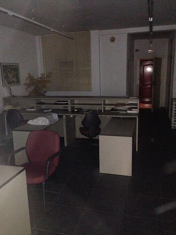 Oficina en alquiler en calle Donoso Cortes, Cáceres - 305974410