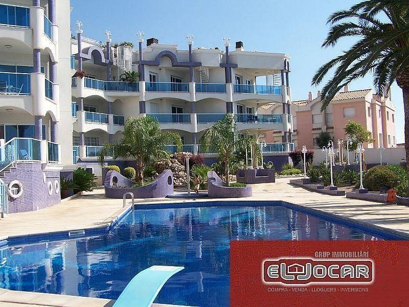 Foto2 - Apartamento en alquiler en Alcanar - 190726740