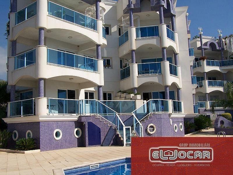 Foto10 - Apartamento en alquiler en Alcanar - 190726764