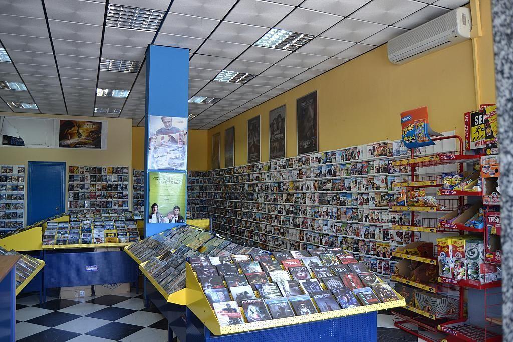 Detalles - Local comercial en alquiler en calle Lusitania, Mérida - 300290757