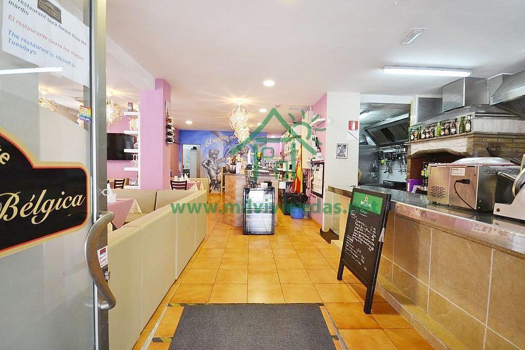 Foto 8 - Local comercial en alquiler en calle San Fernando de Maspalomas, San Fernando (Maspalomas) - 304932438