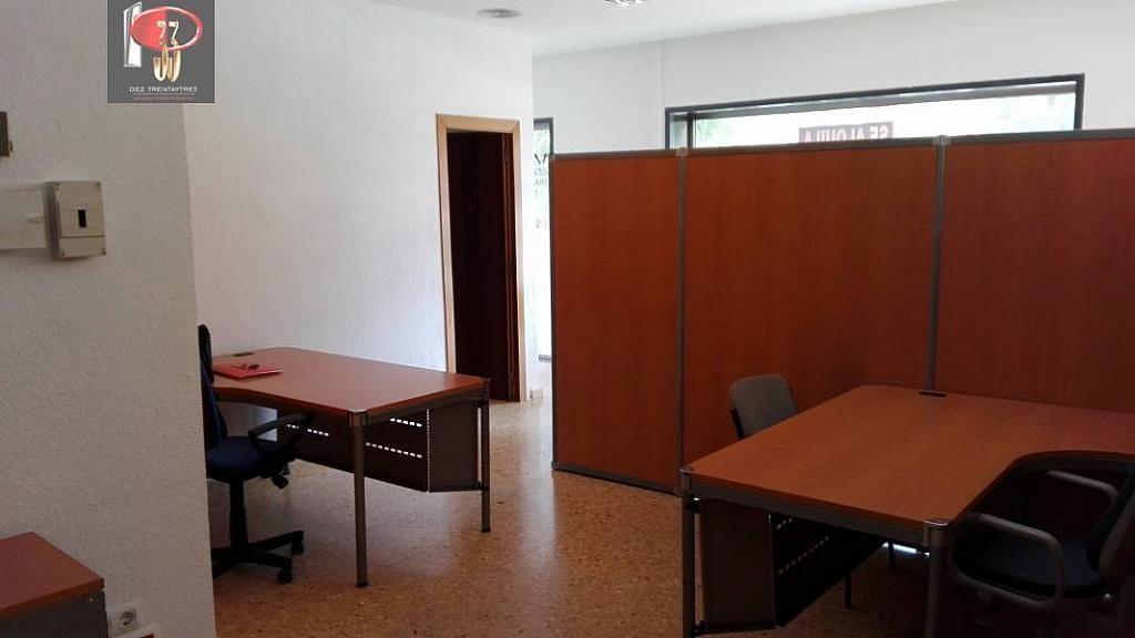Foto - Local comercial en alquiler en Burjassot - 320569363