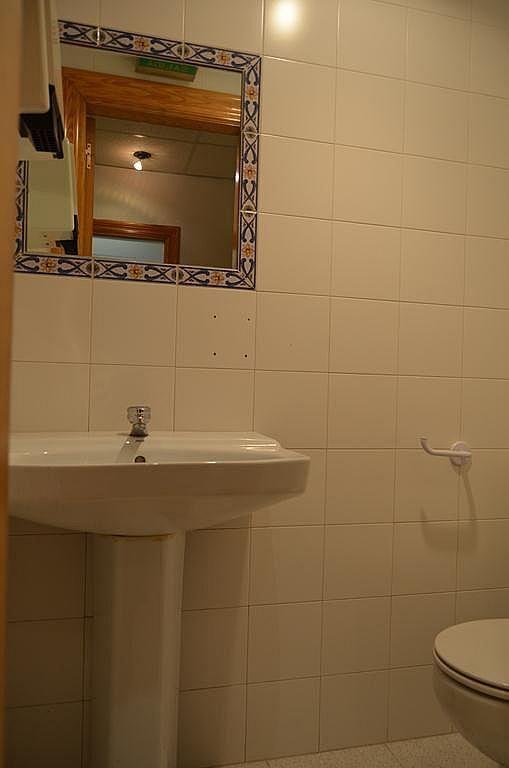 Baño - Local en alquiler en calle Pintor Zubiri, Iturrama en Pamplona/Iruña - 268240119