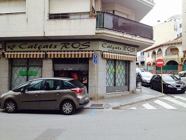 Local comercial en alquiler en calle Santiago Rusiñol, Tordera - 384159347
