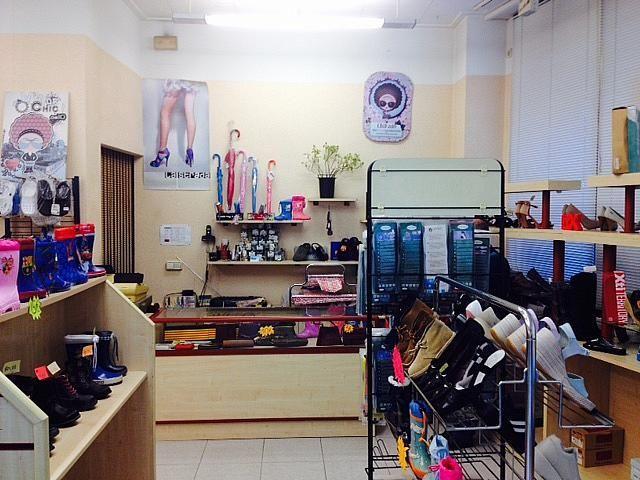 Local comercial en alquiler en calle Santiago Rusiñol, Tordera - 384159363