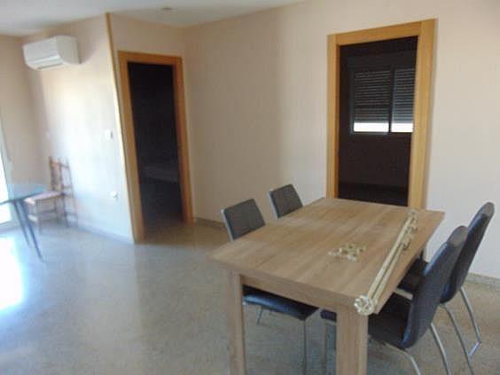Piso en alquiler en Chana en Granada - 314939180