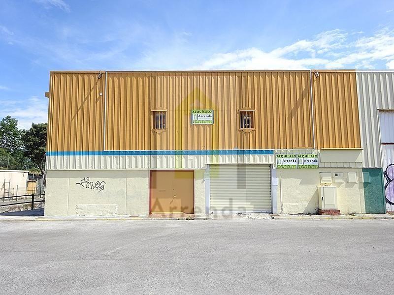 Local en alquiler en calle Valdecilla, Soto de la marina - 298606516
