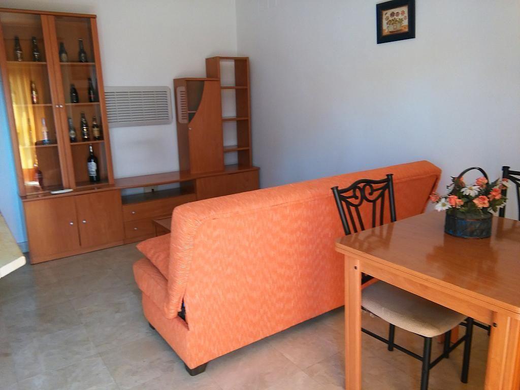 Salón - Apartamento en alquiler en Nervión en Sevilla - 195367051