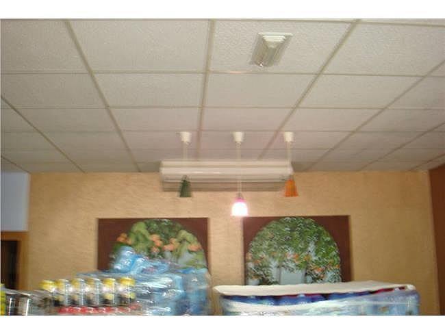 Local comercial en alquiler en Barrio de la Concepción en Cartagena - 312047471