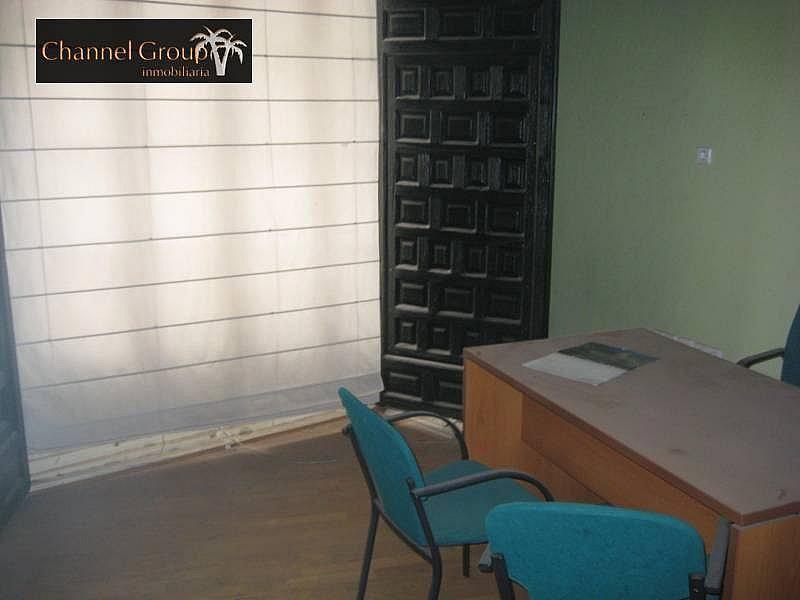 Foto - Oficina en alquiler en calle Centro, El Raval - Centro en Elche/Elx - 201751666