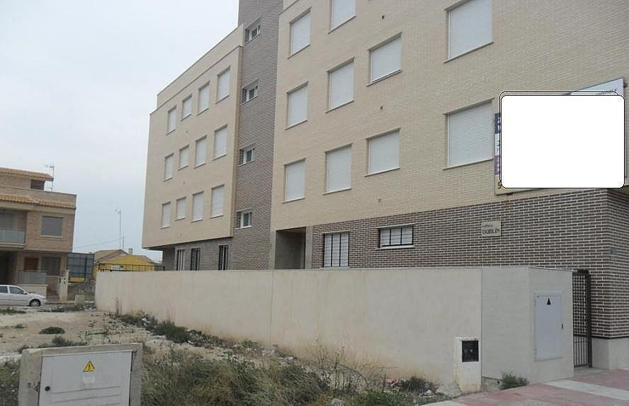 SOLAR2 - Terreno en alquiler en calle Serrano, Murcia - 369970548