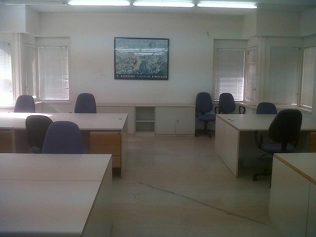IMG-20120125-00171 - Oficina en alquiler en calle Sardenya, Gràcia Nova en Barcelona - 263452449