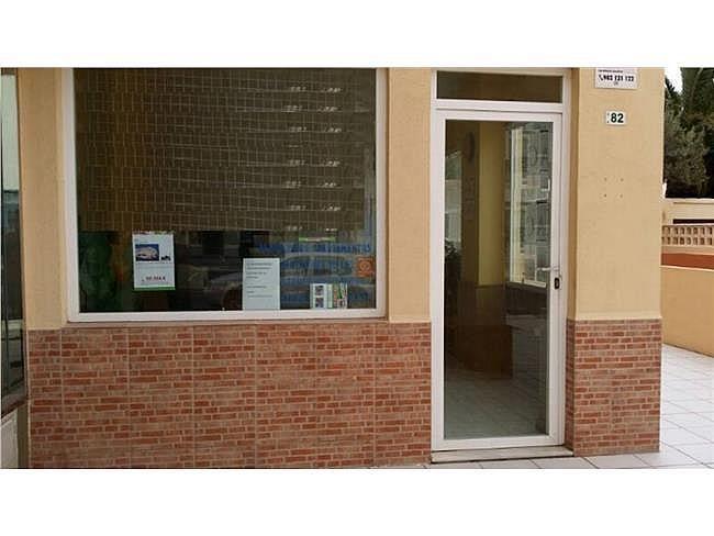 Oficina en alquiler en Roquetas de Mar - 311012953