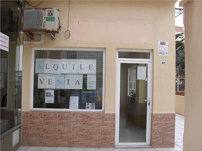 Oficina en alquiler en Roquetas de Mar - 311012959
