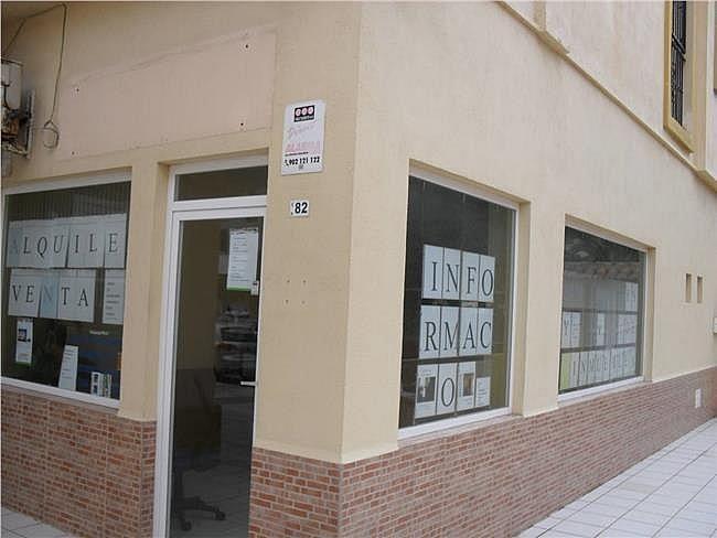 Oficina en alquiler en Roquetas de Mar - 311012962