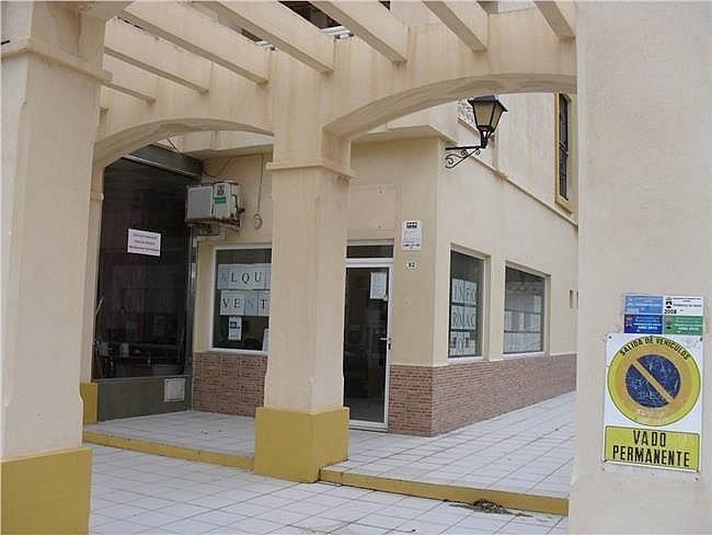 Oficina en alquiler en Roquetas de Mar - 311012968
