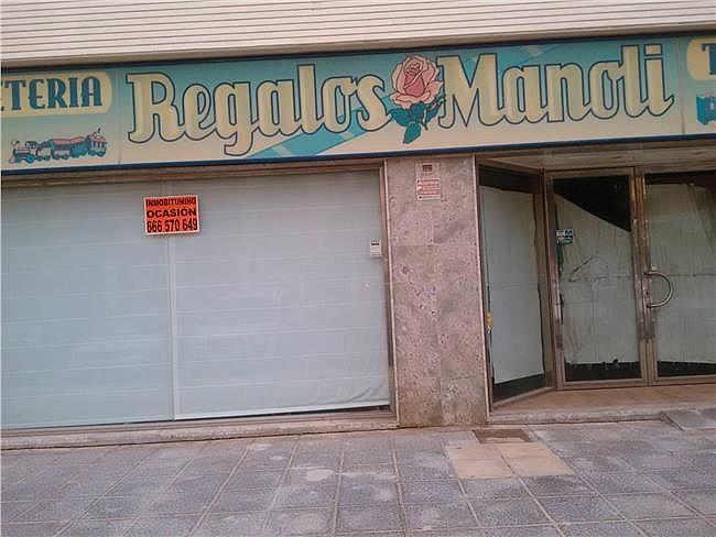 Local comercial en alquiler en Roquetas de Mar - 309887940