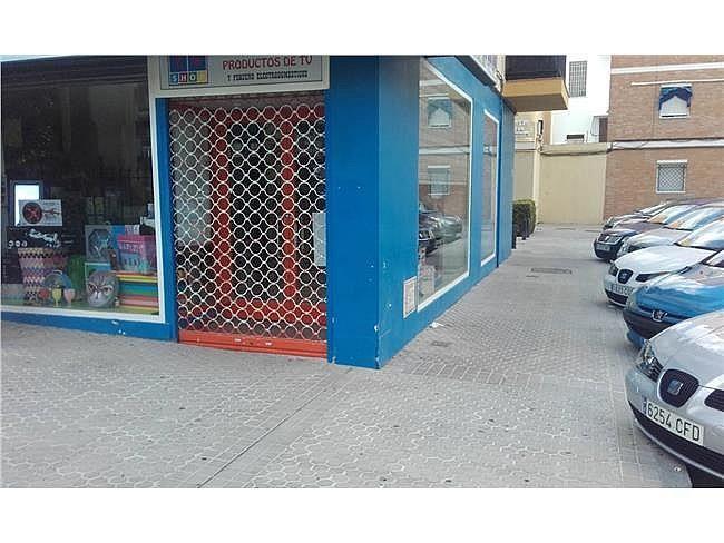 Local comercial en alquiler en Nervión en Sevilla - 321368987