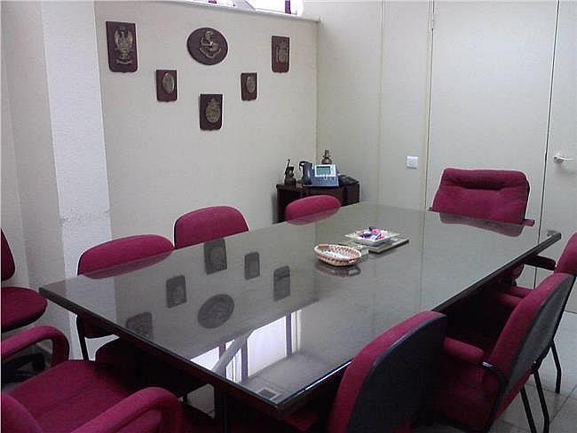Oficina en alquiler en El Porvenir en Sevilla - 330268876