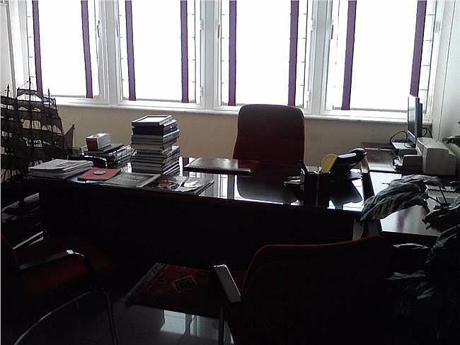Oficina en alquiler en El Porvenir en Sevilla - 330268879