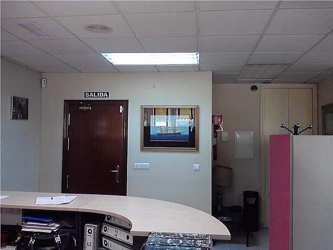 Oficina en alquiler en El Porvenir en Sevilla - 330268885