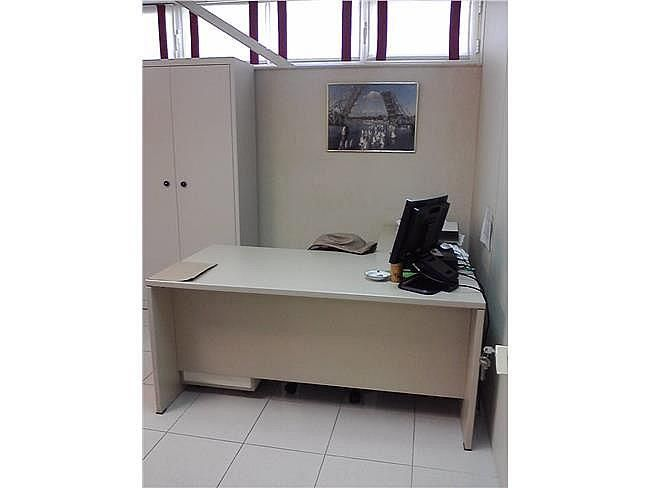 Oficina en alquiler en El Porvenir en Sevilla - 330268894