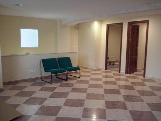 Local comercial en alquiler en Chiclana de la Frontera - 357921319