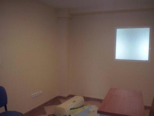 Local comercial en alquiler en Chiclana de la Frontera - 357921325