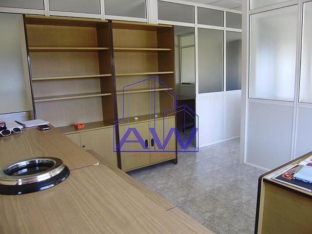Foto del inmueble - Oficina en alquiler en calle Camino del Romeu, Freixeiro-Lavadores en Vigo - 129110829