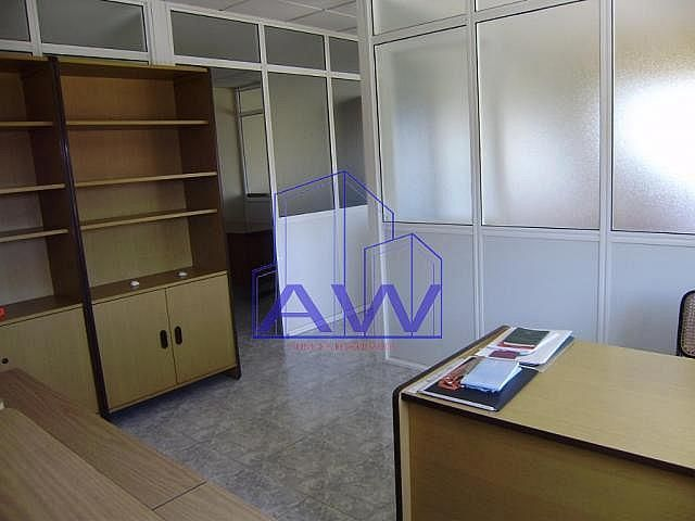 Foto del inmueble - Oficina en alquiler en calle Camino del Romeu, Freixeiro-Lavadores en Vigo - 129110830