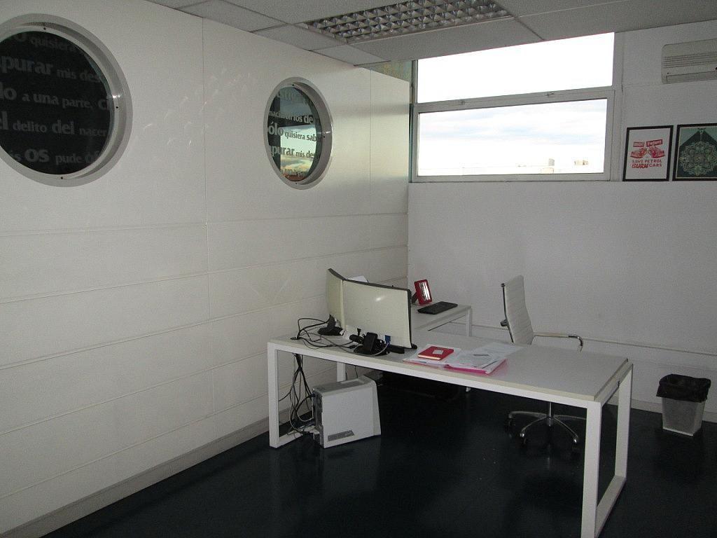 Oficina - Oficina en alquiler en calle La Resina, San Cristóbal en Madrid - 255700858