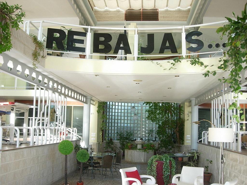 Planta baja - Local comercial en alquiler en calle Fuente Risquillo, Guadamur - 138320998