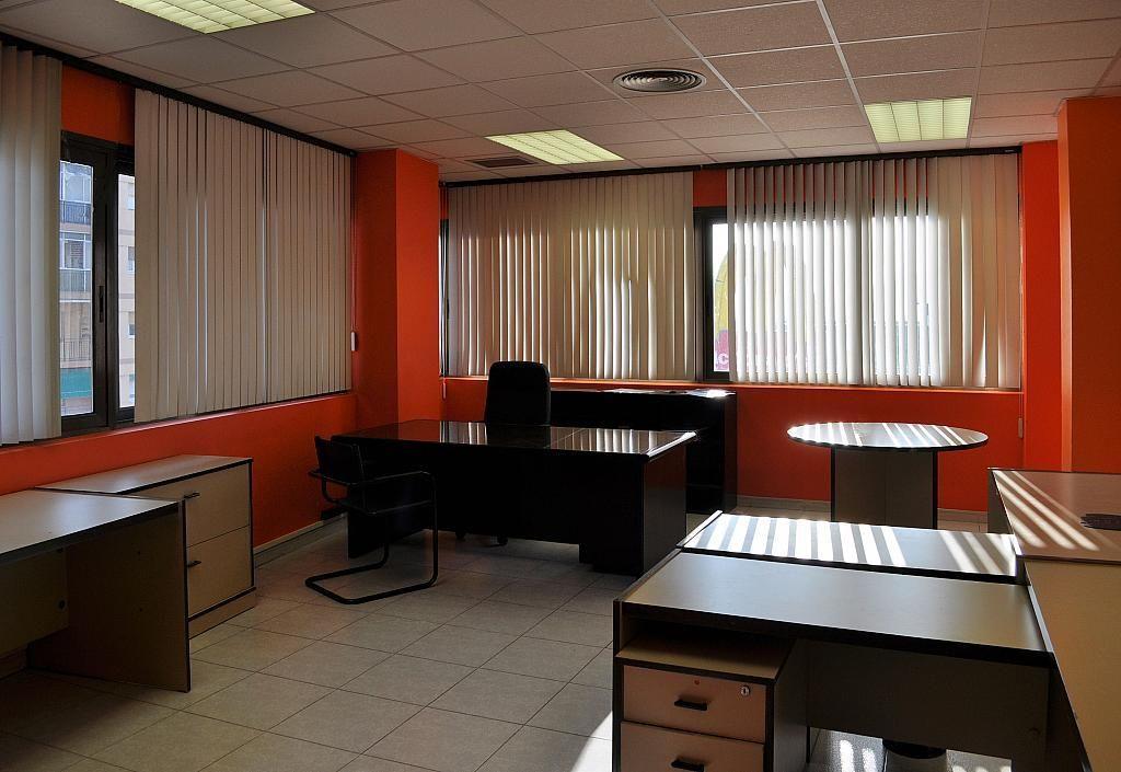 Oficina en alquiler en Ripollet - 245243606