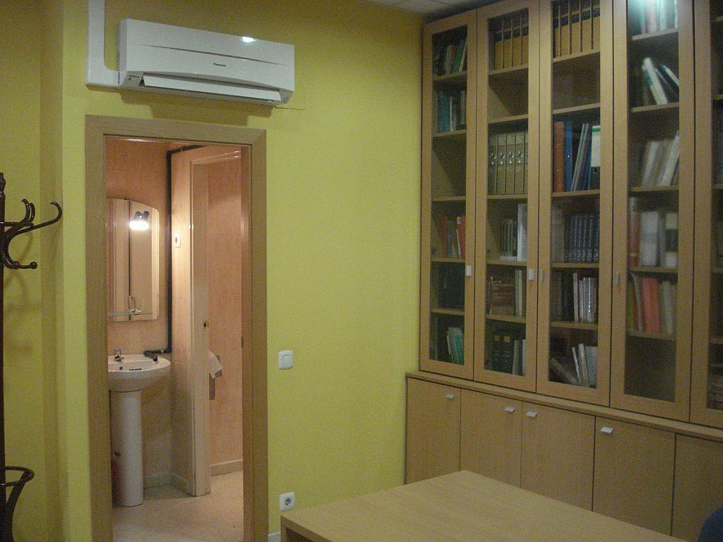 Local en alquiler en Cerdanyola del Vallès - 213038119