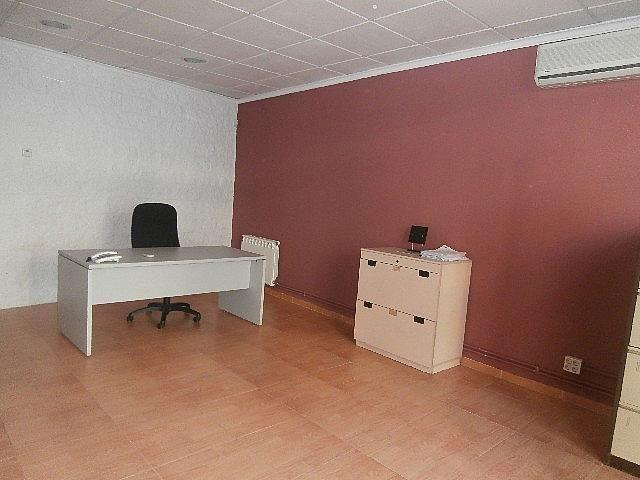Foto 2 - Local en alquiler en Torrijos - 305159663
