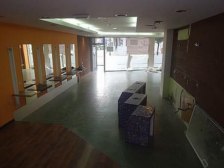 Foto - Local comercial en alquiler en calle Zona Bertamirans, Ames - 225158649