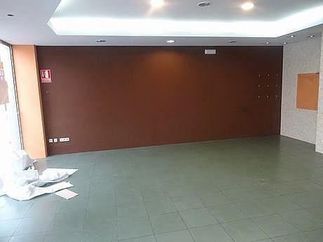 Foto - Local comercial en alquiler en calle Zona Bertamirans, Ames - 225158715