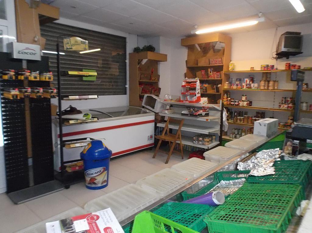 Local en alquiler en calle Pablo Serrano, Utebo - 260606947