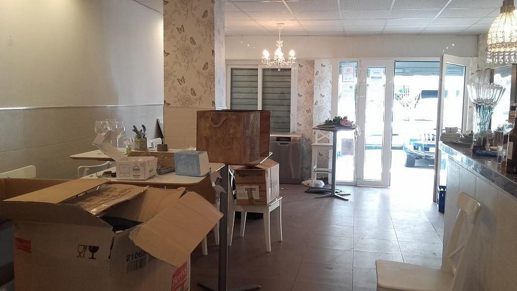 Foto - Local comercial en alquiler en paseo Marítimo, San José - Varela en Cádiz - 322188946