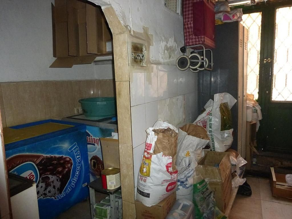 Local - Local comercial en alquiler en Embajadores-Lavapiés en Madrid - 232816863